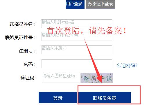 海南企业年报流程/