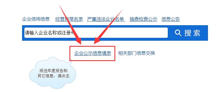 海南省企�I年��